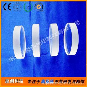 石英玻璃_厂家直销优质石英片石英玻璃抛光石英片加工定制