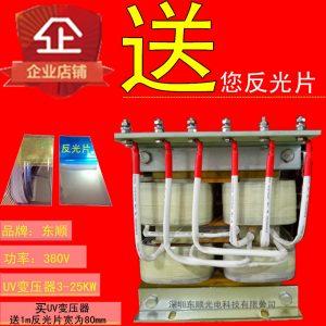 专用变压器_5.6kw紫外线uv变压器卤素灯变压器uv炉变压器促销