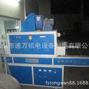 uv光固化机_万低价供应uv光固化机uv光固化炉uv光干固价廉质优