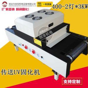 台式uv固化机_台式uv6kw紫外线大板uv油墨固化机家具烤漆光固机现货