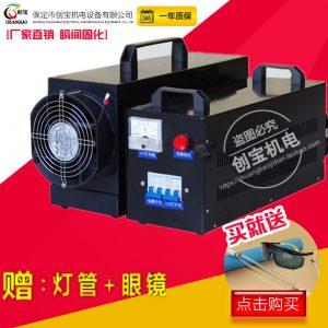 固化灯光固化机_2000wuv紫外线油墨uv光固化机手持光固机现货