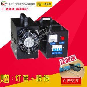 小型设备_uv涂装固化设备手提uv光固机实验厂家直销