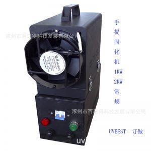uv固化机_厂家供应小型uv机/紫外线机手提uv固化机大灯喷漆家具修补