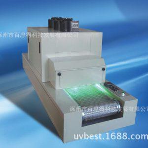 光固化机_uv光固化机3可订制uvled固化机厂家