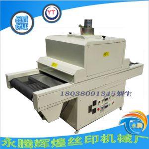 光固化设备_小型uv固化机、紫外线uv机、uv光固化