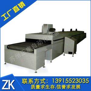 流水线烤箱_供应工业流水线隧道式烘干炉厂家直销流水线板链烘箱