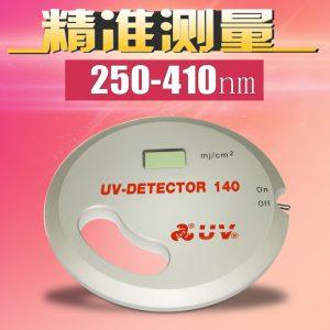 能量计晒版灯_140能量计晒版灯UV灯碘镓灯卤素灯焦耳计UV能量检测仪精准检测