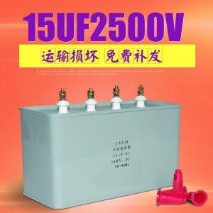 高压汞灯_15uf2500v电容器卤素灯高压汞灯uv机油墨干燥固化uv电容器