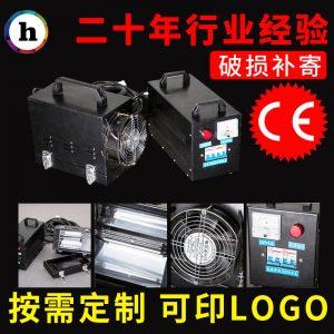 光固化机_厂家生产供应便携式手提固化机便携式光固化机2kw