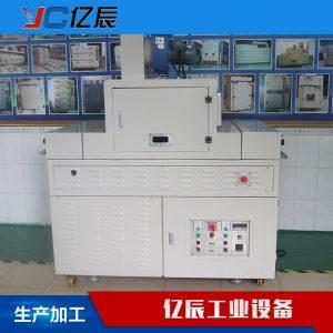 喷涂设备_紫外线uv固化机uv光油墨固化机丝印uv喷涂