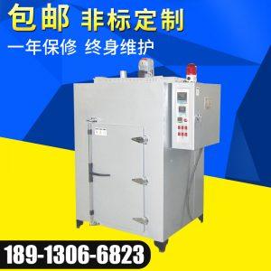 鼓风干燥箱_精密鼓风干燥箱热风循环工业烤箱金属刹车片