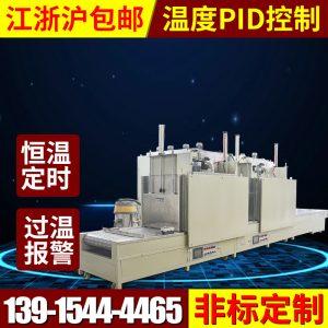 工业烤箱_全自动隧道炉气缸升降门隧道烘箱流水线非标工业定制