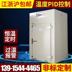 电热鼓风干燥箱_小车烘箱油桶预热烘箱恒温鼓风热风循环工业
