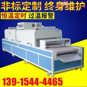 隧道式烘箱_隧道式烘箱流水线烤箱干燥箱工业