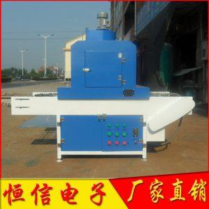 紫外线固化机_076可定做紫外线固化机uv光固机小型隧道式