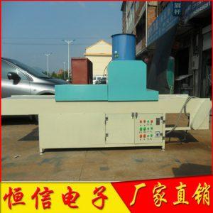 隧道式uv固化机_073uv固化机光固机、隧道式uv固化机、uv光