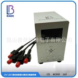 光固化设备_光固化设备uv点光源紫外线光固化实力厂家