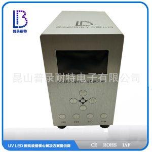 uvled点光源_led点光源光固化uvled胶水固化机365nm冷光源厂家直销