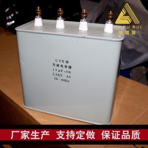 交流电容器_供应批发优质20004头印刷设备专用uv交流