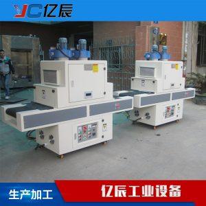 uv胶固化设备_东莞厂家直销小型uv机紫外线uv胶固化设备uv油墨隧道式