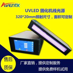 线光源_厂家uvled固化机线光源uvled线光源固化机提供样机和定制机