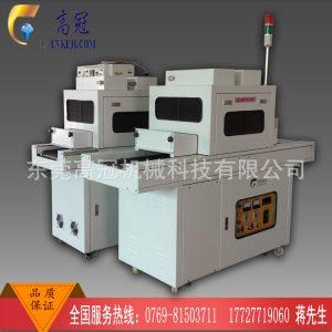 小型uv光固机_平面UV机UV光固机小型UV光固机低温型UV