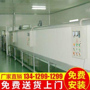 红外线隧道炉_强力红外线隧道炉uv机光固机uv批发