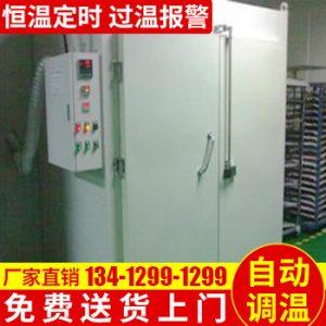 小型工业烤箱_专业提供高温工业烤箱立式工业烤箱热风