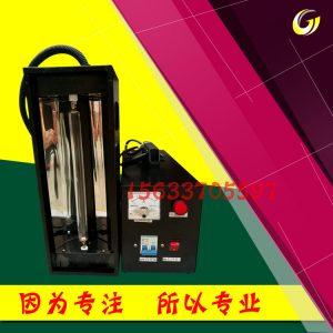 uv胶水固化机_环保uv固化灯便携式uv胶水固化机小型uv