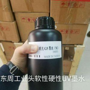 台湾进口打印机_东周uv墨水台湾东周led墨水台湾进口打印机通用兼容