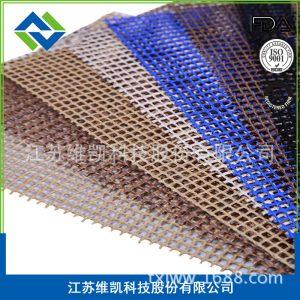 特氟龙网格传动带_维凯厂家直销UV光固机特氟龙网格传动带