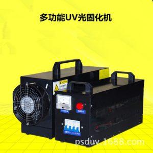 紫外线光固化机_供应uv固化机光固化轻巧小型油墨固化机