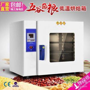 工业烘干箱_深圳厂家批发烤箱工业高温烘干箱低温防爆干燥