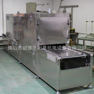 高温隧道炉_广东厂家直销高温隧道炉烘干固化线流水线非标定制