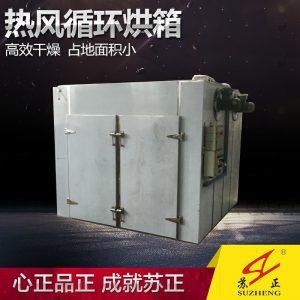 热风循环干燥箱_热风循环干燥箱工业烘箱食品药材干燥箱配件厂家