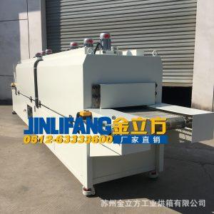 隧道烘箱_供应250℃隧道烘箱、流水线烘箱、隧道炉、隧道式