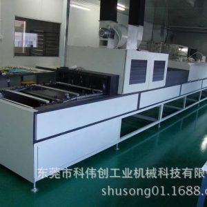 小型固化机_uv小型固化机_厂家直销UV固化机UV小型固化机