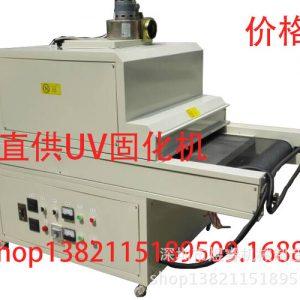 卤素灯光固化机_厂生产销售uv光固照射机、leduv固化机、金属uv光固化