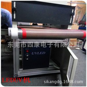 烘干固化设备_定制uvled光固机大功率uv隧道炉uvled烘干固化设备