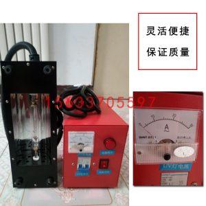 小型油墨固化灯_便携uv胶光固机uv油墨固化灯手提式uv光油