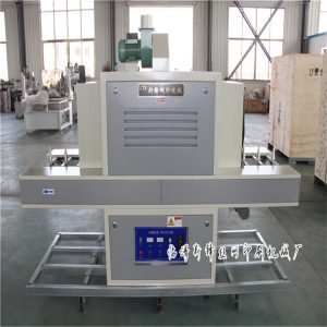 瓶子uv光固机_供应小型固化机简易固化机瓶子uv各种规格可定制