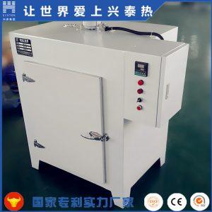 电热恒温干燥箱_工业烘箱数显电热恒温干燥箱热风循环烤箱