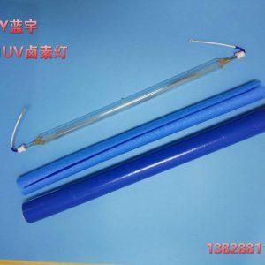 紫外线固化灯管_紫外线固化灯管卤素灯uv固化机灯金卤灯深圳