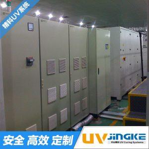 上海光华胶印机_上海光华胶印机加装UV固化设备印刷UV固化机