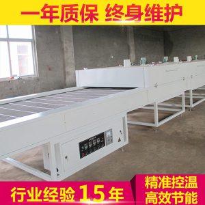 输送隧道炉_厂家提供fh-ir-1350-iii输送隧道炉304流平隧道炉流水线