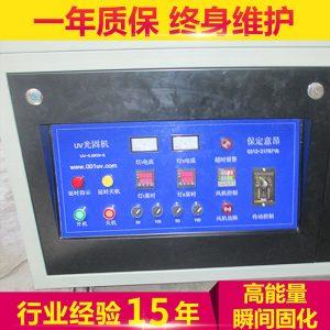 生产小型光固机_小型光固机.6kw-ii型uv光固机自动丝印