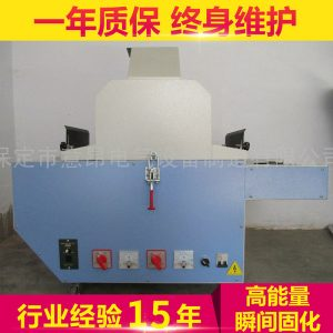 桌面uv光固机_供应各种优质小型实验室桌面uv光固机丝印uv胶固化机