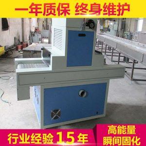 实验uv固化机_厂家专业提供.6kw-i小型uv光固机产品实验uv固化机