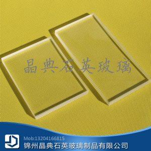石英玻璃片_直销供应石英玻璃片钢化玻璃片高硼硅玻璃试镜耐高温