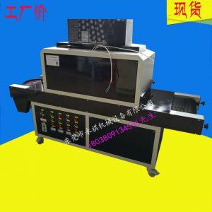 uv胶固化设备_uv胶固化设备、uv胶水固化机、uv油墨